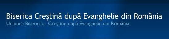 Biserica Creștină după Evanghelie (UBCER) - siglă - Suceava Evanghelică